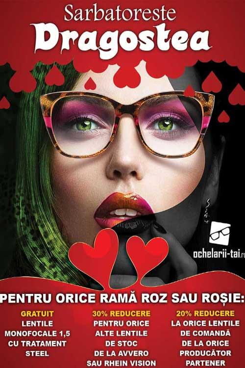 Sarbatoreste dragostea este o PROMOTIE pentru orice rama de ochelari ROZ sau ROSIE achizitionata in perioada 1-28 Februarie 2021.